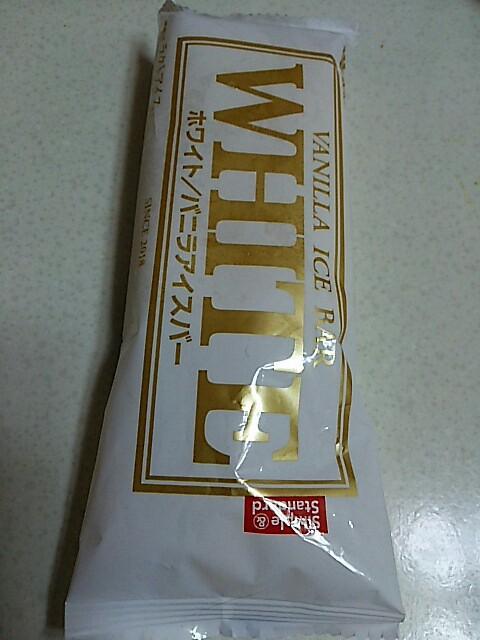 WHITE。。。