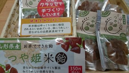 新商品紹介(^^)d