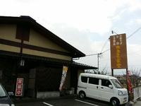 カネミ食堂