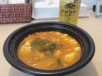 韓丼テイクアウト