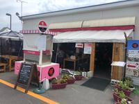 司 十和田バラ焼き大衆食堂