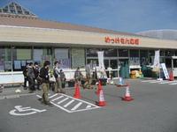 研修旅行in大阪