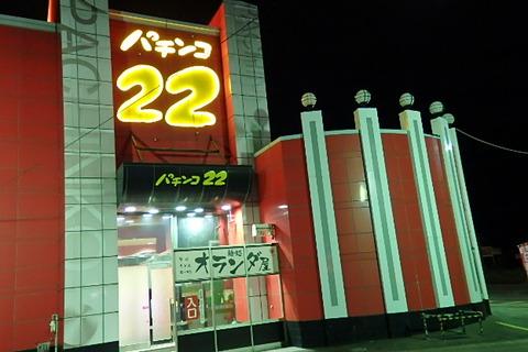 マイブルーム21回目