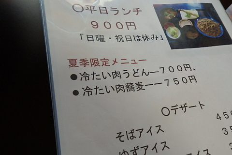 マイブルーム25回目