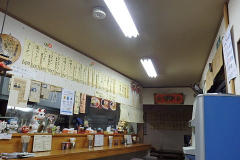 つけ麺(醤油)ブルーム