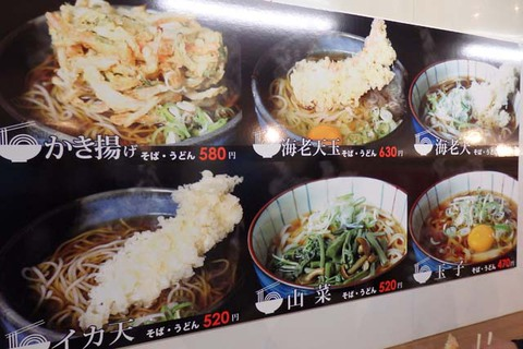 萬菜家ランチ定食