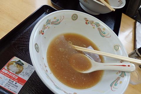 濃厚醤油ラーメン