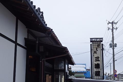 蕎麦屋カツ丼ラーメンセット