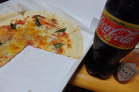 ブルーム17軒目猫ピザ