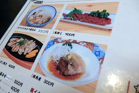 肉屋定食丼活堂