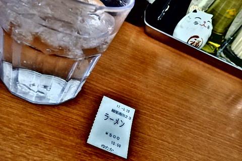 ラーメン麺屋酒田