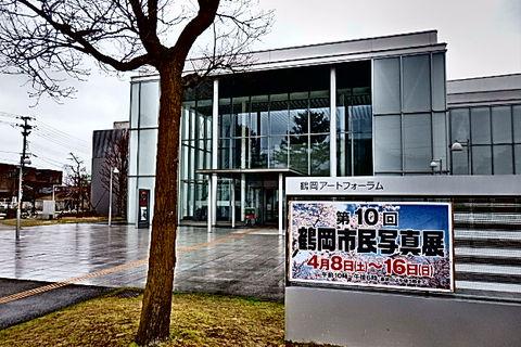 第10回鶴岡市民写真展