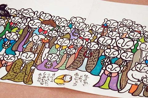 猫絵日記展