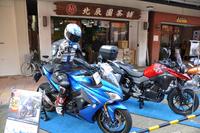 酒田中町モーターショー