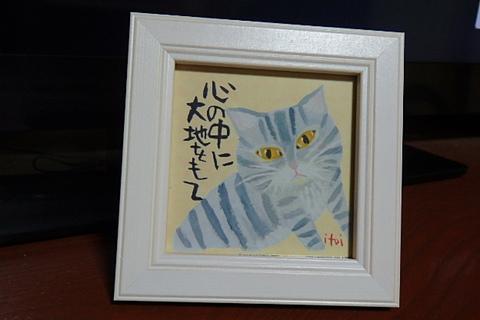 猫アートフレーム写真展