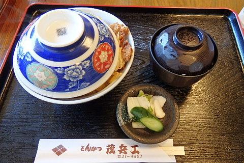 カツ丼活動庄内丼組