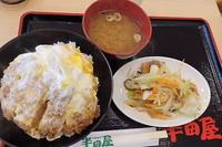 カツ丼活動半田屋 2017/08/19 12:34:00