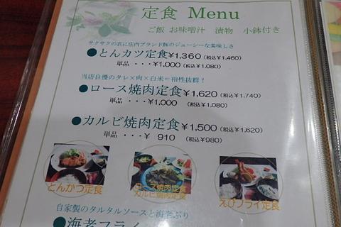 焼肉定食ロースとカルビ