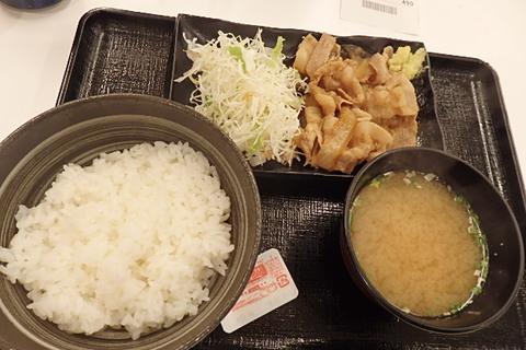 北海道生姜焼きアンジュ