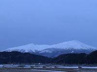 は2月25日の鳥海山  時は尊厳なる実在
