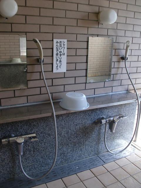 共同浴場 正面湯