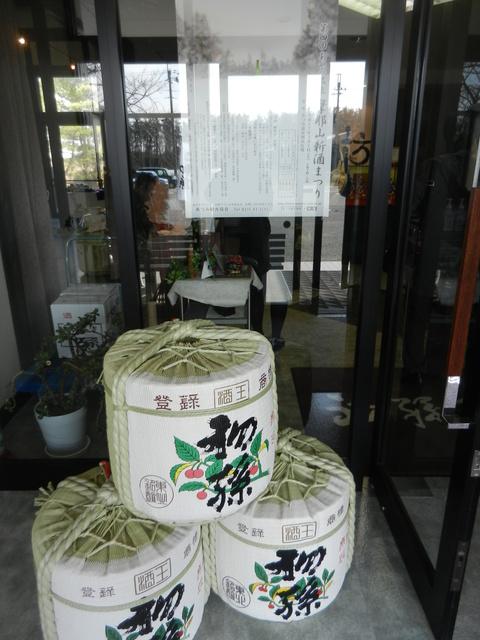 東北銘醸(株)酒蔵見学ツアー!