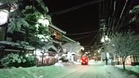 雪の降る温泉街を…