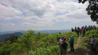 快晴の登山会