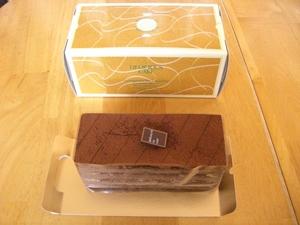 チョコケーキ&ブーケ