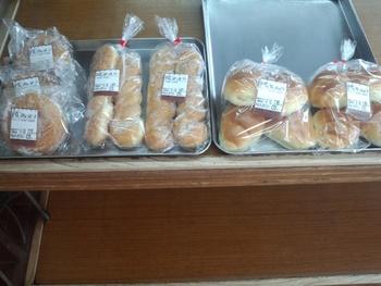 パンあります。