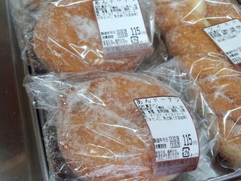 あんドーナツvsぶどうパン。