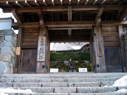 京都・大原