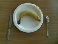お上品にバナナを食べよう!