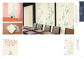 花水木柄の和紙