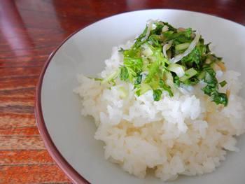 水菜のサラダふりかけ風