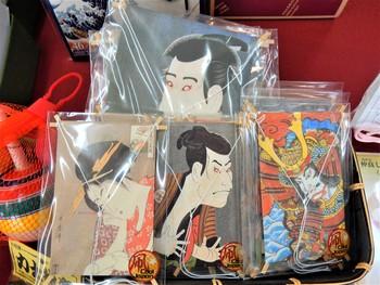 Cool Japan!日本のお土産♪