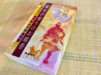 大河ドラマ 『 西郷どん 』のお線香入荷٩(^‿^)۶