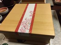 日本料理 ほたる٩(๑❛ᴗ❛๑)۶