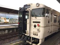 電車『たまて箱』でGO(*^ω^*)