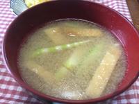 美味しい味噌汁^_−☆