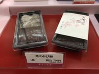 菓匠菊池さんの新発売《 草わらび餅 》