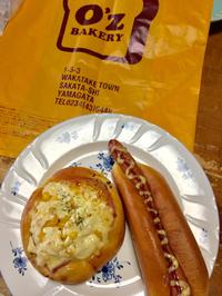 O'zベーカリーの朝食(⌒▽⌒)
