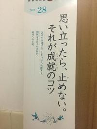 除雪車の出動٩( *˙0˙*)۶