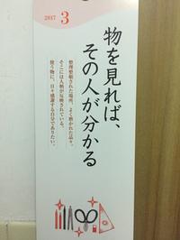 仏壇のさとうは定休日てすヽ(^◇^*)/ ワーイ