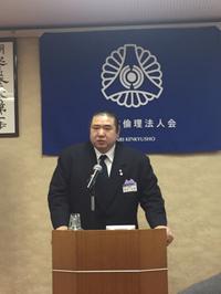 元関取 三杉里中野区倫理法人会副会長を迎えて(*゚▽゚*)