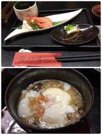 割烹綾さんの料理(╹◡╹)