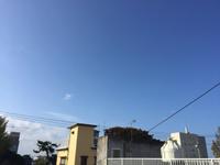 台風の後のお天気(*゚▽゚*)