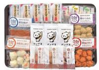 及善蒲鉾店さんの新製品(。◕∀◕。)ノ⋆。оO