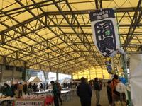 第66回 南三陸町福興市牡蠣、わかめ祭り
