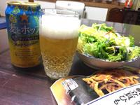 美味しいビール♪(๑ᴖ◡ᴖ๑)♪